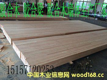 胶合木墙体加工