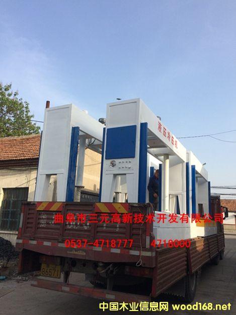 木工机械木工冷压机 液压冷压机 板材冷压机