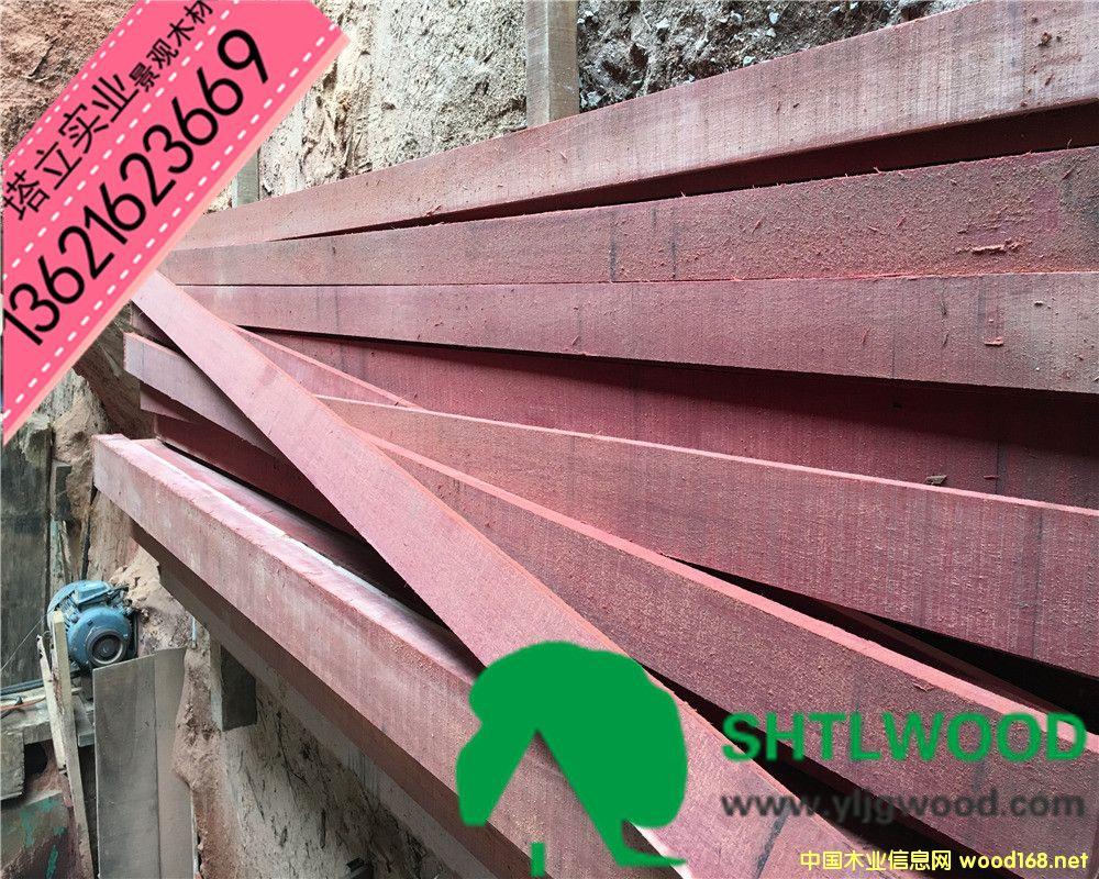 红梢木 红巴劳木 防腐木地板