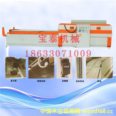 pvc 吸膜机
