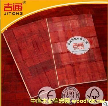 竹胶板建筑模板