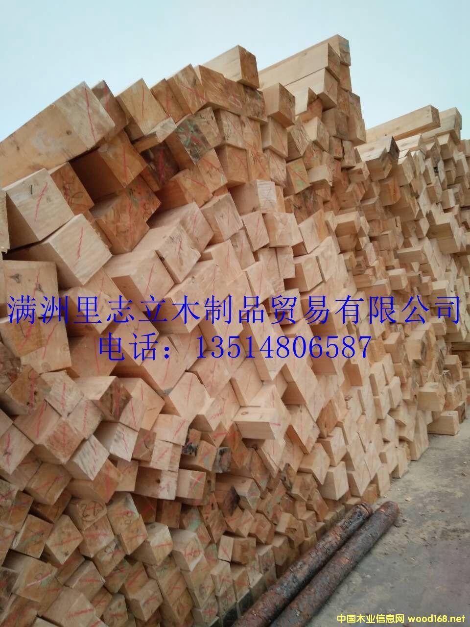 满洲里志立木制品贸易有限公司工程方木建筑材建筑跳