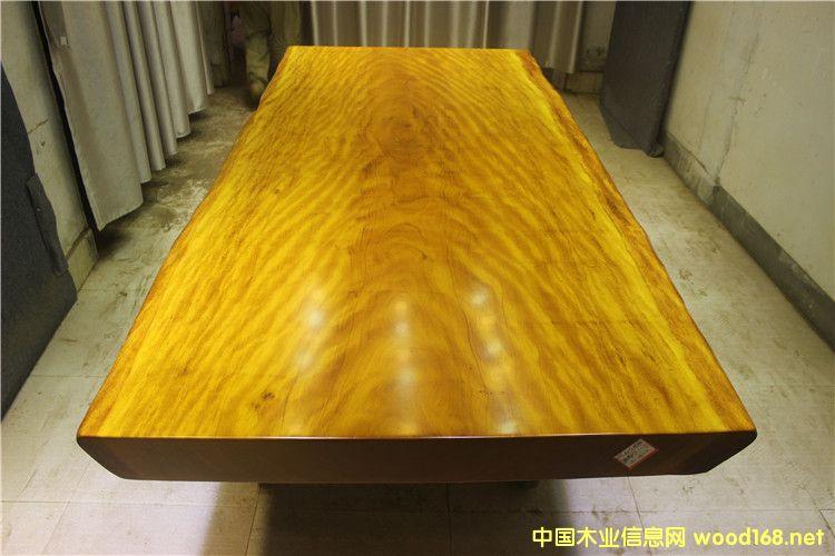 黄花梨大板
