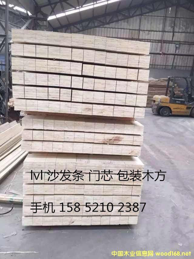 6米 4米LVL包装木方