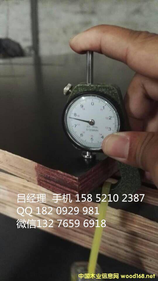 15mm 黑色木胶板 防水覆膜板