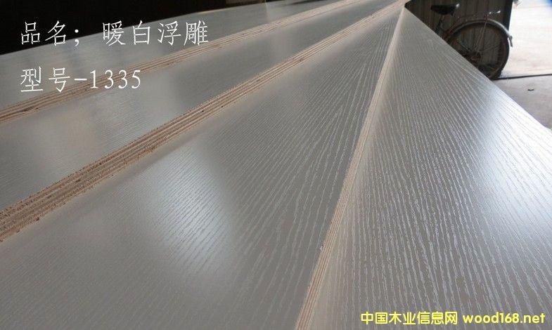 细木工板 生态板