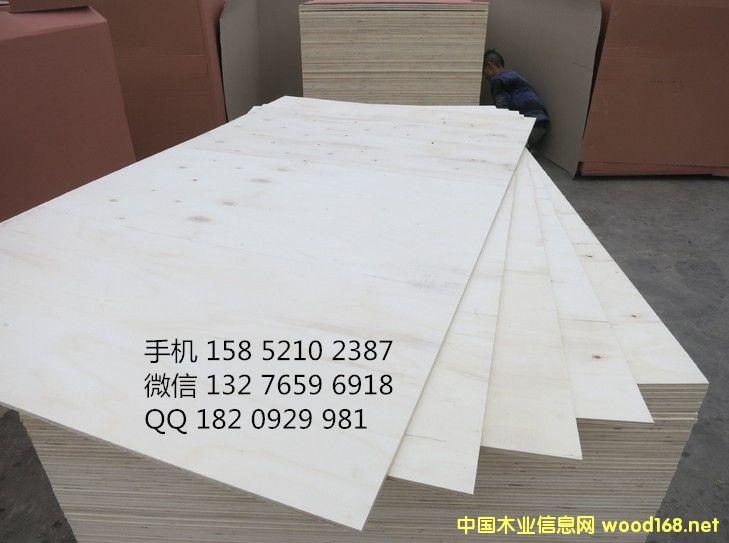 16厘杨木白面胶合板 素面多层板