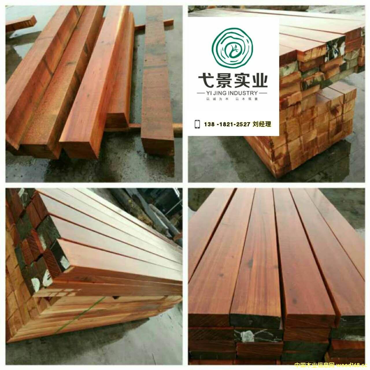 贾拉木木板材