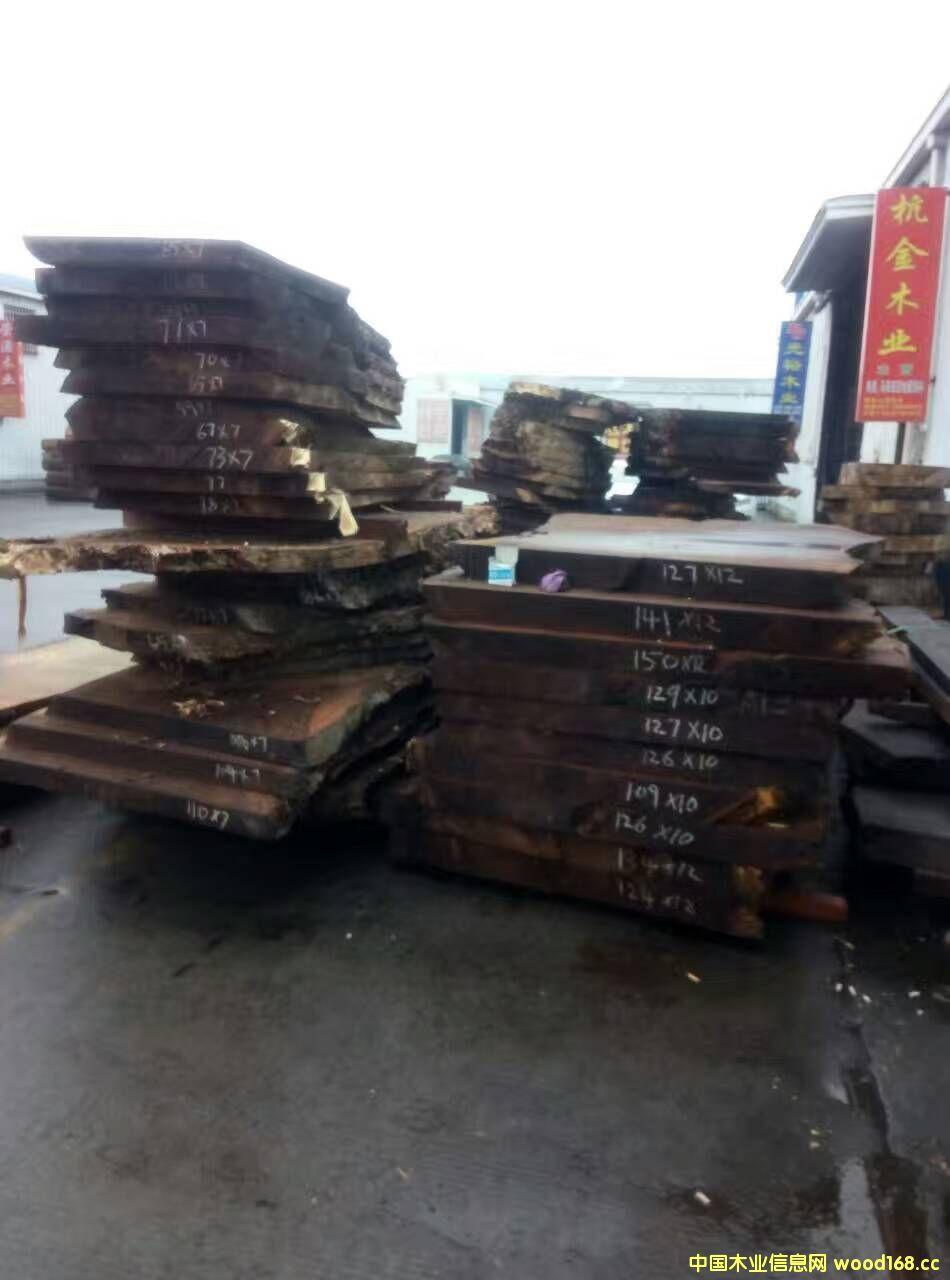 琥珀木大板