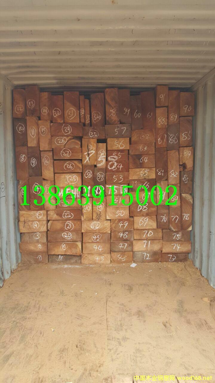缅茄木板材精方