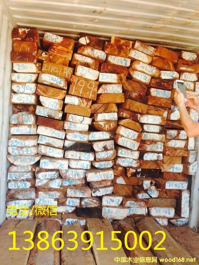 红高棉板材