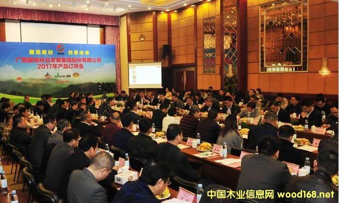 广西8家人造板企业重组为国旭集团 年产能达250万立方米