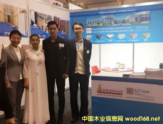 怡黄木业携公司优质燃密度板、欧松板、澳松板等产品赴澳洲参展