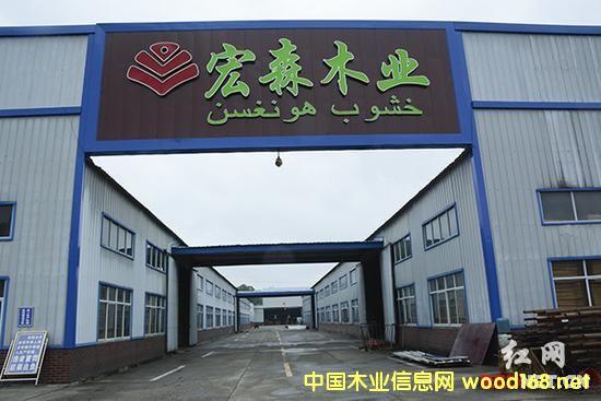 湖南桃江�埠回族乡:中国南方最大的细木板生产基地