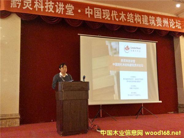 贵州省将大力推进装配式建筑 木结构建筑发展优势明显