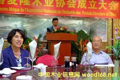 中国喀麦隆木业协会成立