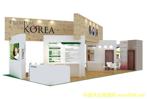 韩国木材馆在首次亮相广州建博会