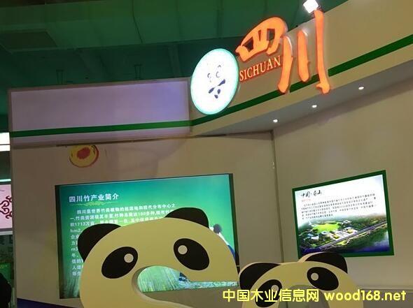 首届四川国际竹制品交易博览会在青神县举行