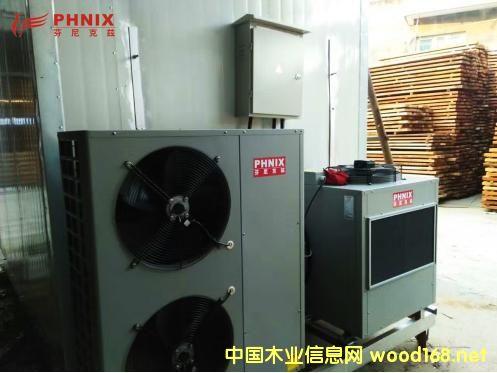 芬尼克兹木材烘干热泵四川再树样板工程