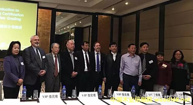 美国阔叶木窑干材证书会议在北京召开