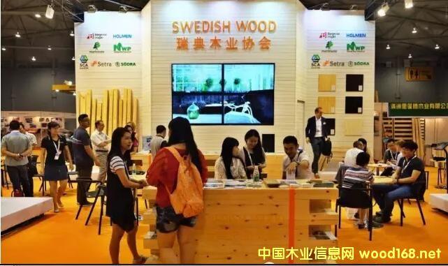 瑞典木材进军四川家具市场