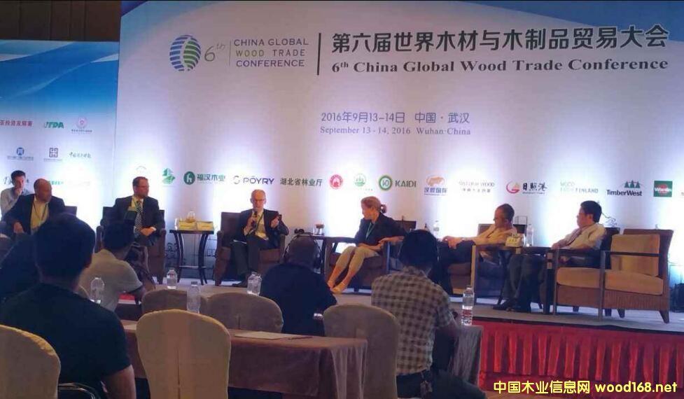 第七届世界木材与木制品贸易大会9月在四川成都举办