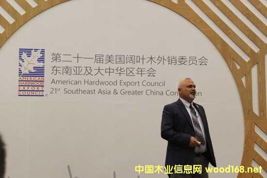 第二十一届美国阔叶木外销委员会东南亚及大中华区年会于重庆开幕