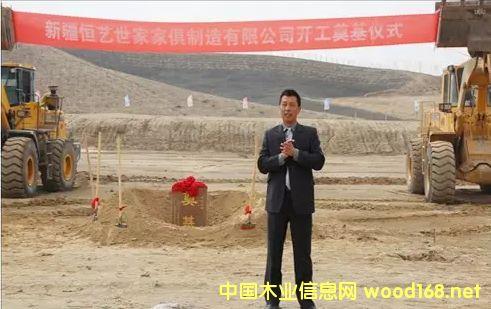 新疆燕新木材交易市场开启国际化木材交易市场新篇章