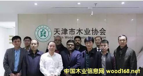 天津市木材流通商会举行印度安得拉邦红木交流会