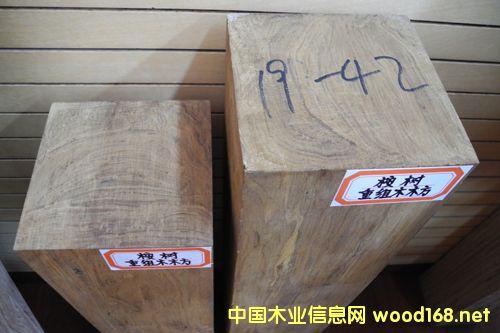 高性能重组木-桉树重组木方