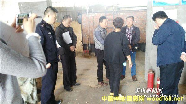 安徽黟县开展木竹制品加工企业专项检查