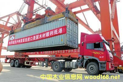 泸州港迎来首批进口美国木材