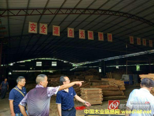 湖南通道县万佛山镇开展木材加工企业生产安全大检查