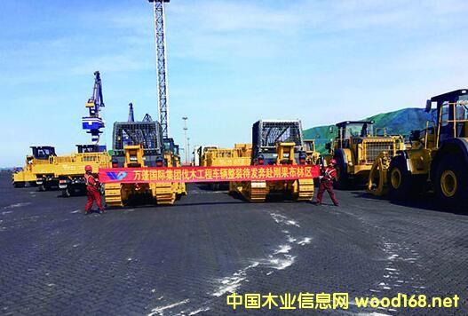 万蓬国际集团伐木工程车辆设备奔赴刚果布林区