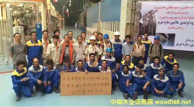 敦化亚联机械伊朗MST刨花板项目顺利出板