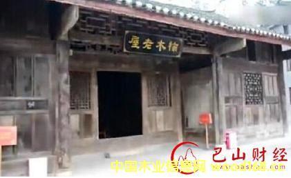 湖北老宅值8亿所用木料为金丝楠 祖先是明朝大官