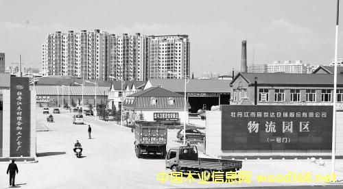 牡丹江木材综合加工厂在困境中崛起重生