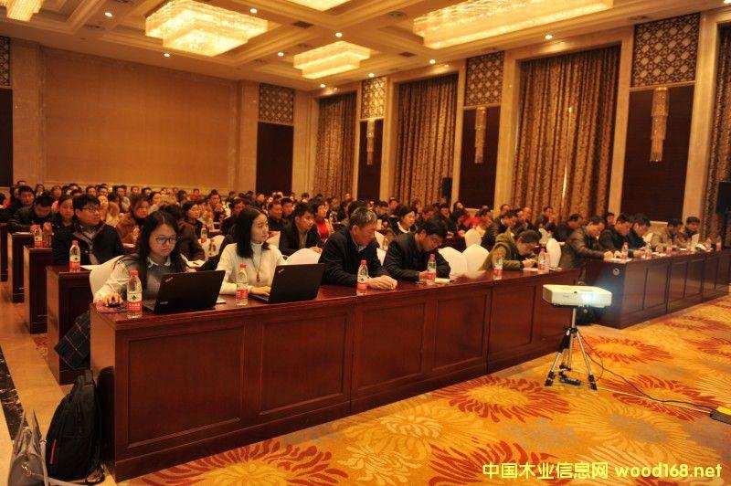 """全国胶合板双反抗辩企业统一辅导""""ITC""""答卷培训会议在临沂召"""