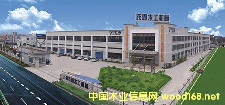 上海跃通木工机械不断开发木门自动化设备