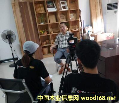 CCTV发现之旅《品质》栏目 走进福建森工木业