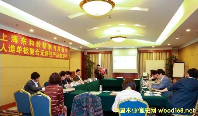 上海东和胶粘剂有限公司生物质胶取得重大突破