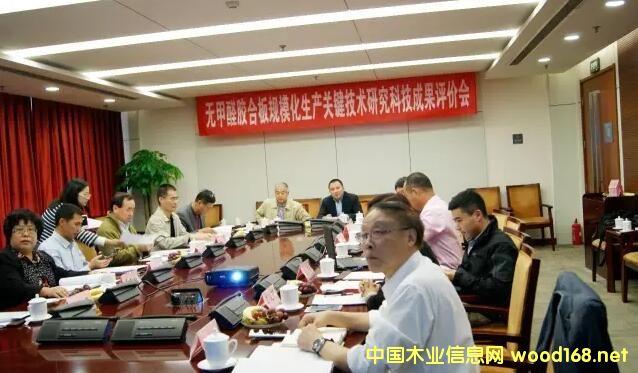 徐州基石无醛人造板有限公司