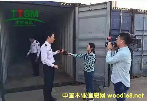 """【涛涛说木独家】2016年最贵的砖!――""""血檀""""事件"""
