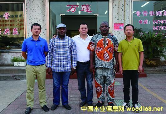 赤道几内亚林业部二位局长莅临万蓬国际参观考察