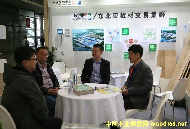 """辽宁东北亚木业交易中心、万众木业赴国际展会""""抢""""商机"""