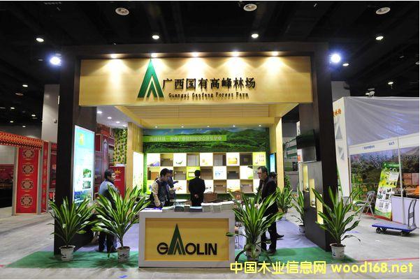 高峰林场携高林牌人造板参加中国-东盟博览会林木展