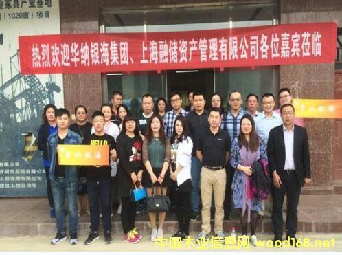 华纳银海实业集团领导视察云南昆明(杨林)木业产业基地