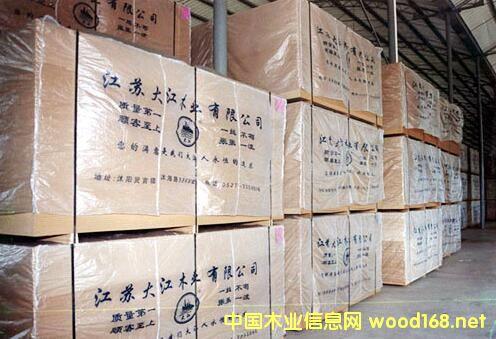 连云港大江木业 创新绿色成为持续发展源动力