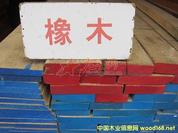 俄罗斯橡木板材时隔6年后首次经满洲里口岸进口