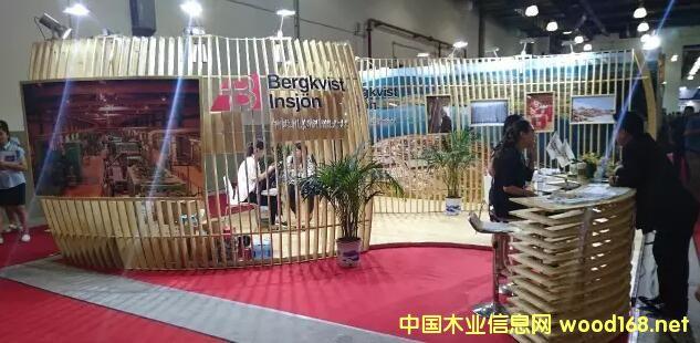 上海恒强木业与美国针叶材协会等同台参加国际木业展